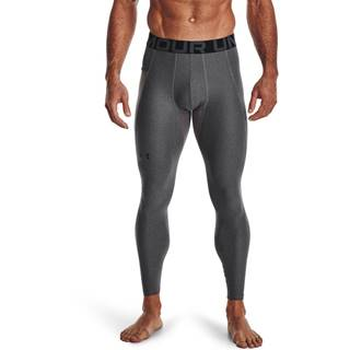 Kompresné legíny HG Armour Leggings Grey  S