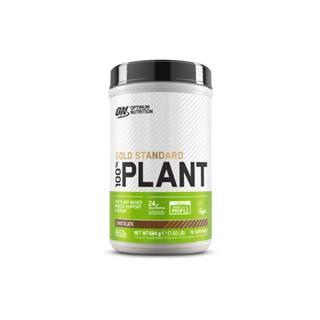 Proteín Gold Standard 100% Plant 680 g čokoláda
